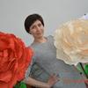Анна, 33, г.Томск