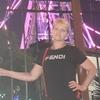 Natali, 41, г.Таганрог