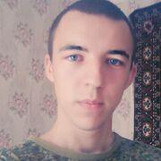 Сергей 29 Слуцк