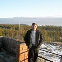 Виктор, 36 лет, Весы, Волгодонск