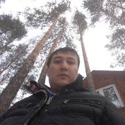 LAZIZ 33 Екатеринбург