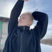 Виолетта, 18, г.Мончегорск