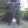 Петр, 58, г.Урай