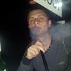 Сергей, 26, Кривий Ріг