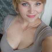 Наталья, 28, г.Кисловодск