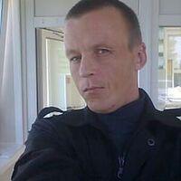 Алексей, 35 лет, Овен, Екатеринбург