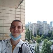 Димок 28 Киев