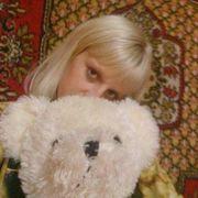 Елена, 29, г.Курильск