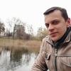 Анатолій, 30, г.Львов