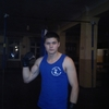 Александр, 28, г.Сватово