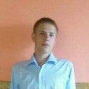 Владимир, 24, г.Черемхово