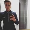 Tomáš, 22, г.Прага