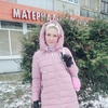 Анюта, 44, г.Молодечно