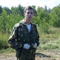 Яков, 30 лет, Лев, Балаково