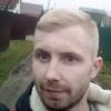 дэн, 35, г.Дубна
