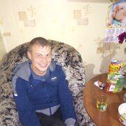 Андрей 38 лет (Водолей) Тверь