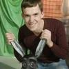 Александр, 23, г.Ханты-Мансийск