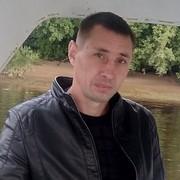 Игорь 35 Архангельск