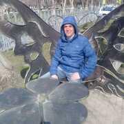 Артур 40 Ставрополь