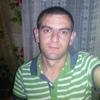 Рома Слободяник, 31, Українка