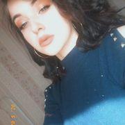 Карина, 17, г.Балашиха