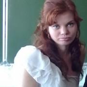 Катерина, 27, г.Рыльск