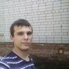 Леша, 26, г.Городня