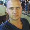 Evgeniy, 38, Energodar