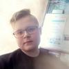 Никита, 16, г.Екатеринбург