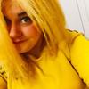 Валентина, 23, г.Всеволожск