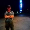 Петр, 24, г.Чаны