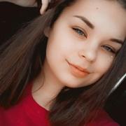 Настя, 16, г.Кропивницкий