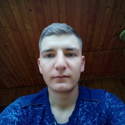 руслан 20 Івано-Франківськ