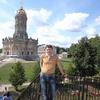 Виталий, 40, г.Мытищи