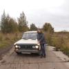 Максим, 18, г.Новомосковск