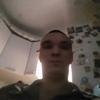 Renat, 34, Nizhny Tagil