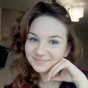 Elizabeth, 18, г.Киров