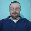 Павло, 28, Івано-Франківськ