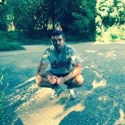 Иван, 35, г.Тверь