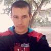Руслан, 20, г.Бухара