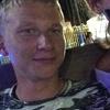 Андрей, 22, г.Темрюк