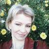 Алеся, 39, г.Ставрополь