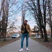 Илья, 21, г.Вологда