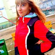 Катерина 27 Москва