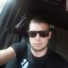 Михаил, 23, г.Киров