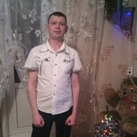 Владимир, 39 лет, Козерог, Пермь