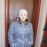 Эльмира 32 года (Лев) Ижевск