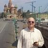 Сергей, 44, г.Арамиль