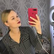 Анна, 30, г.Таллин