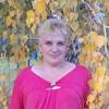 Valentina, 57, Sterlitamak